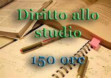 logo Diritto Studio 150 ore